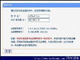 TP-LINK R402路由器升级不再难![图]