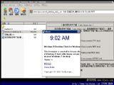 W8 Desktop Clock(win8桌面时钟程序)   绿色版  V1.1