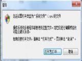 vmnet.sys修复文件 解决虚拟机文件缺失 绿色版