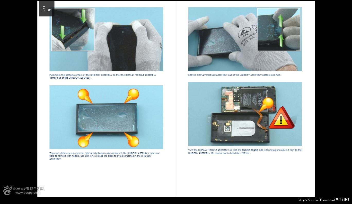 诺基亚5250拆机步骤_诺基亚Lumia920拆机和组装详细图文教程![多图] 第1页 - 手机技巧 ...