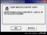 局域网无纸化办公系统 1.6 安装版