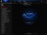 迅雷看看播放器2014官方最新版 4.9.16.2254 安裝版