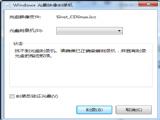 FC2视频下载器 V0.9.11.16