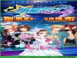 明星梦工厂游戏电脑PC版 v1.3.4