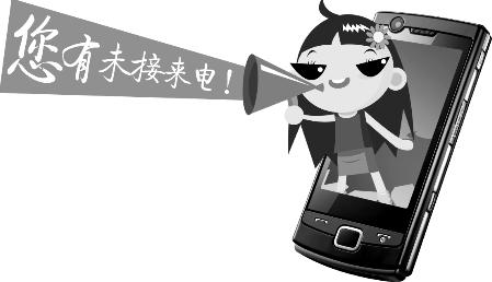 手机来电显示软件