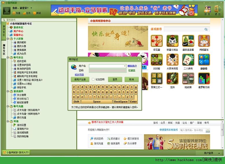 小鱼同城棋牌游戏中心图3: