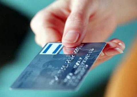 手�C信用卡管理�件