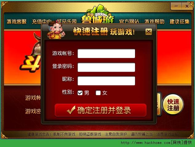 鲁城游棋牌游戏大厅官网最新版图5: