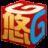 悠洋棋牌官网客户端 v1.0.1 安装版