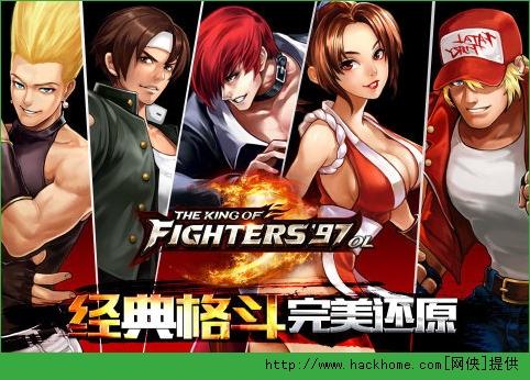 拳皇97OL ios越狱版(THE KING OF FIGHTERS 97)图2: