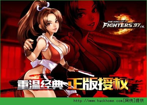 拳皇97OL ios越狱版(THE KING OF FIGHTERS 97)图4: