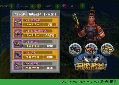 绝地战警官网PC电脑版图2: