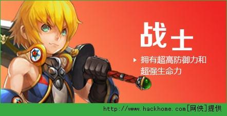 龙之谷破晓奇兵八门神器修改器iOS版图4: