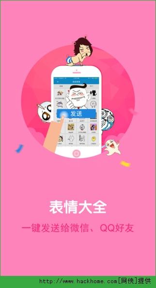 熊猫苹果助手官方iOS版app图2: