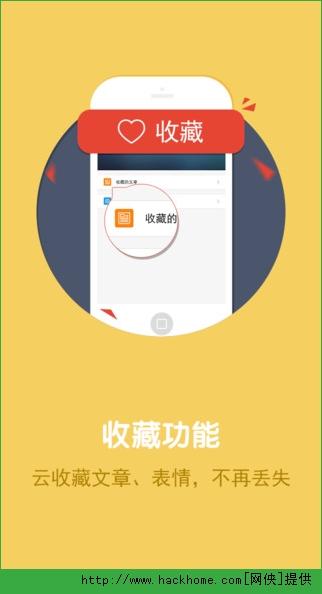 熊猫苹果助手官方iOS版app图4:
