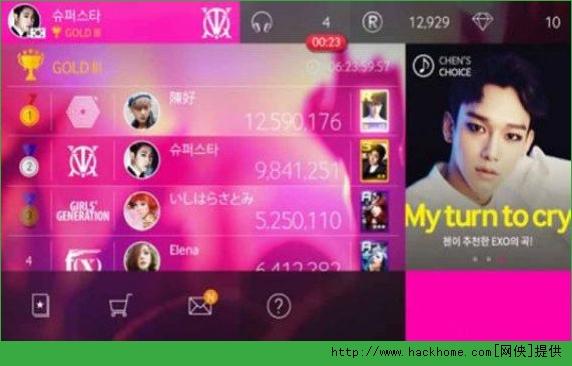 全民天团官网iOS正式版图2: