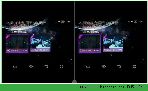 暴风魔镜app苹果IOS版图1: