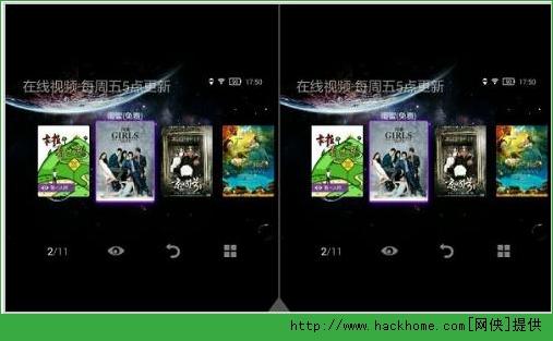 暴风魔镜app苹果IOS版图3:
