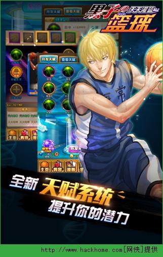 黑子的篮球手游辅助叉叉助手安卓版图4: