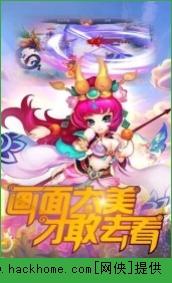 热血西游官网IOS版图2: