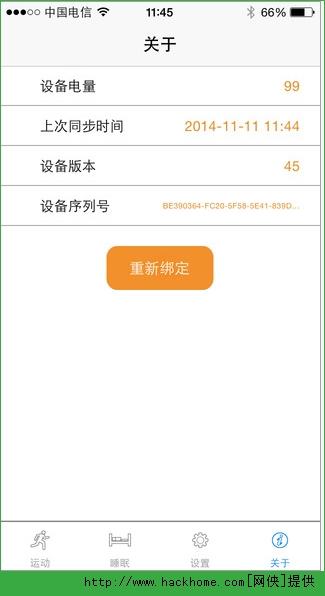 敏狐智能手环官网ios手机版app(Fastfox)图4: