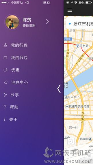 曹操专车司机端下载ios版app图2: