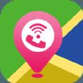 智天使app下载官网ios版 v2.1.6