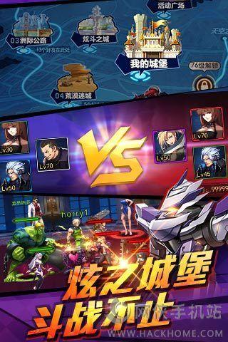 天天炫斗游戏官网正式版下载图2: