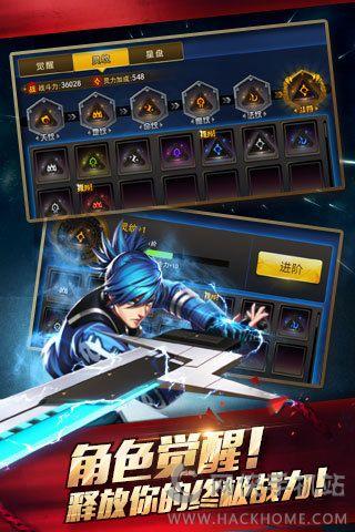 天天炫斗游戏官网正式版下载图4: