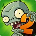 植物大戰僵屍無盡版下載官方正版安卓版 v2.7.5