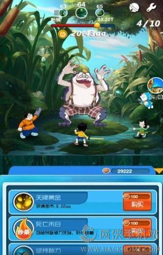 哆啦A梦童话大冒险游戏安卓版图2: