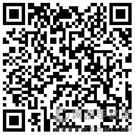 江西人人通app怎么下载?江西人人通手机版下载安装教程[多图]图片2