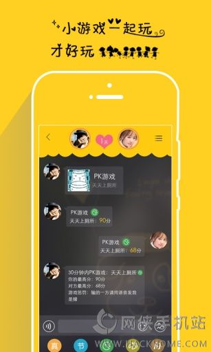 We假装情侣app下载安卓手机版图2: