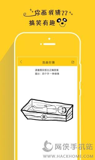 We假装情侣app下载安卓手机版图4:
