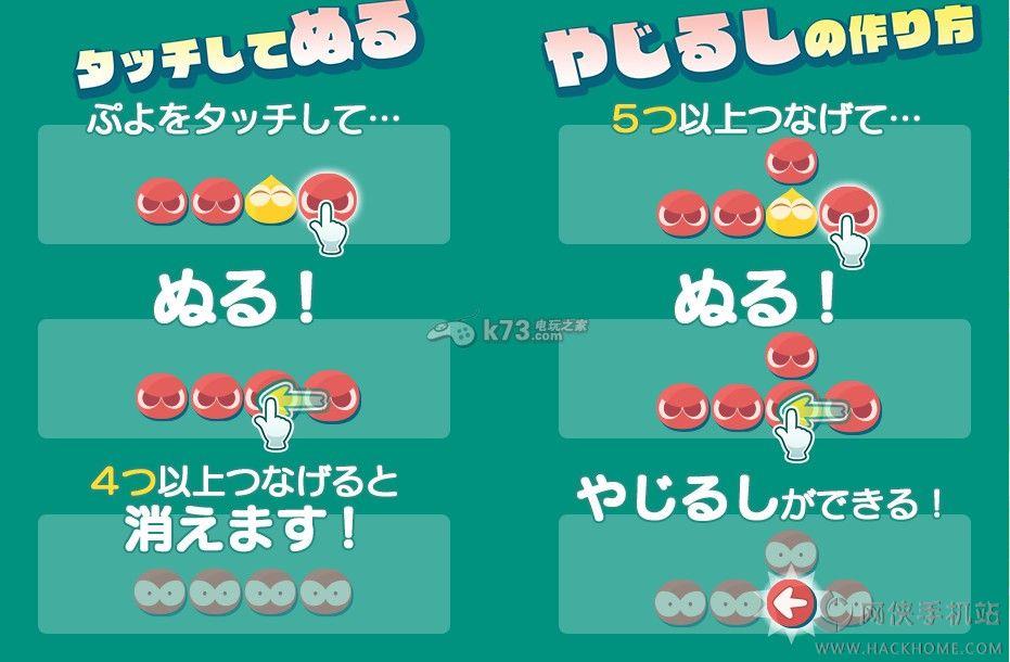 魔法气泡Touch官网ios版图2: