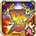 火焰VS官方版