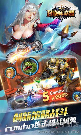 联盟召唤师游戏官方iOS版图2: