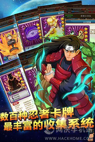 忍界传奇官网ios版图4: