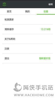 卢克剧场官方版app软件下载图2: