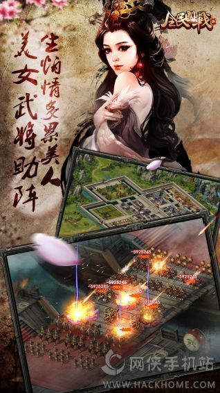 全民国战手游官网iOS版图2: