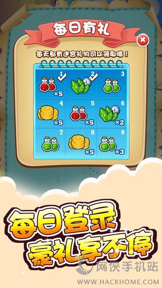 海岛迷宫官网安卓版图1: