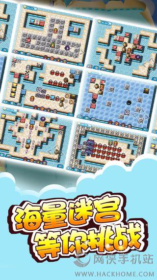 海岛迷宫官网安卓版图3: