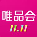 唯品会ios手机版app v7.55.6
