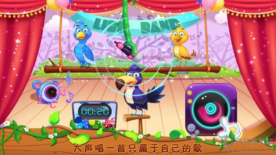 疯狂动物园手游官网iOS版图2: