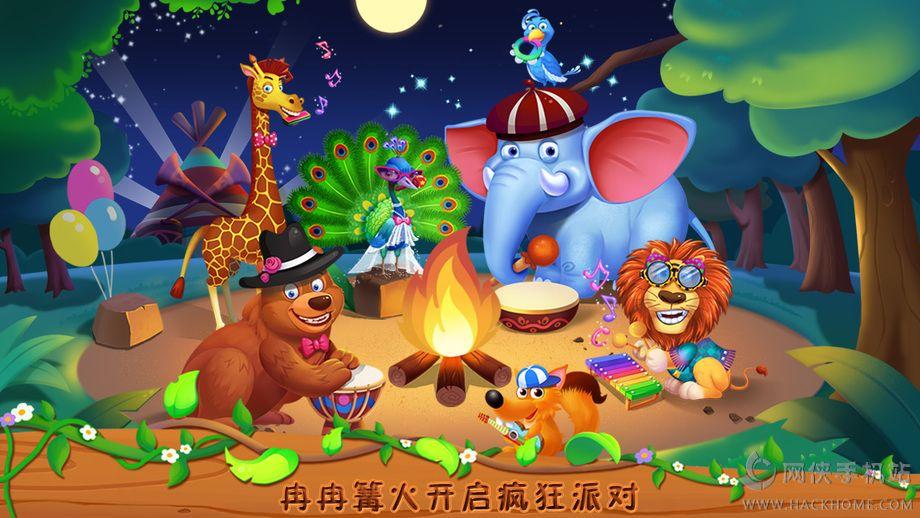 疯狂动物园手游官网iOS版图4: