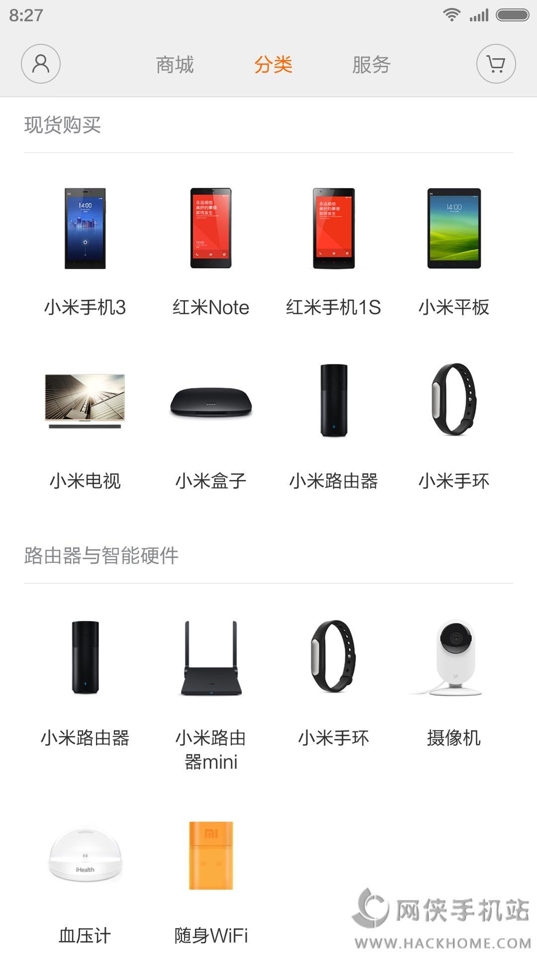 小米商城官网手机版图2: