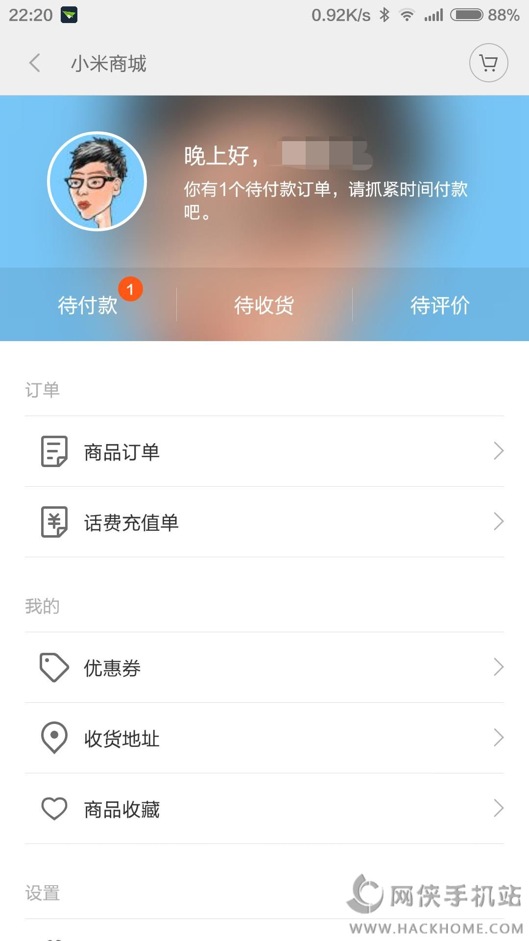 小米商城官网手机版图4:
