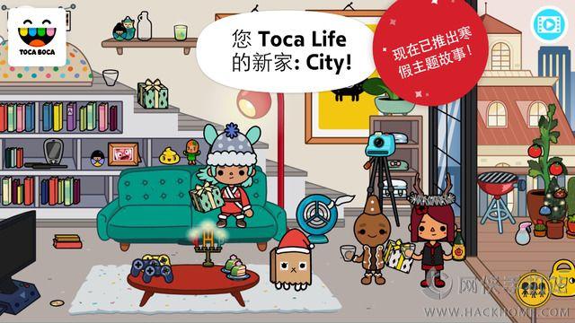 托卡的城市生活2已付费免费IOS版(toca life city)图4:
