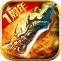 三国战神3D赤壁争锋ios版 v1.15.0
