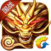 六龍爭霸3D戰龍飛天遊戲官網正式版下載 v1.1.56